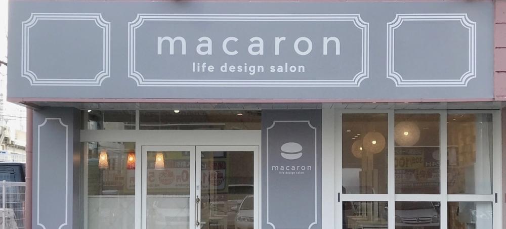 macaron 郡山店