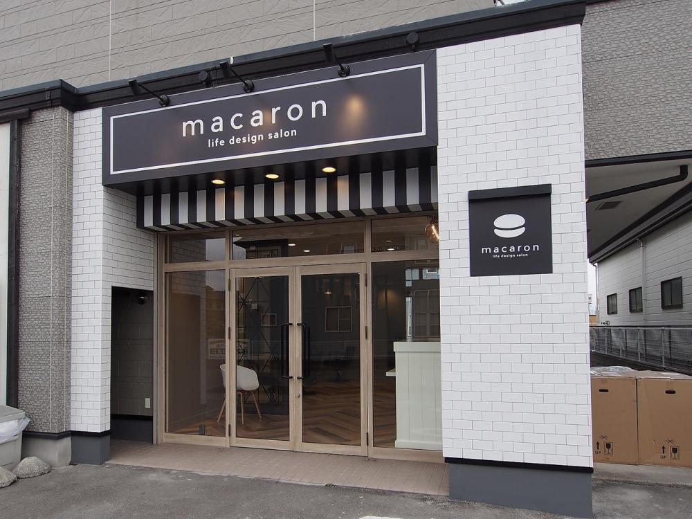macaron 南矢野目店